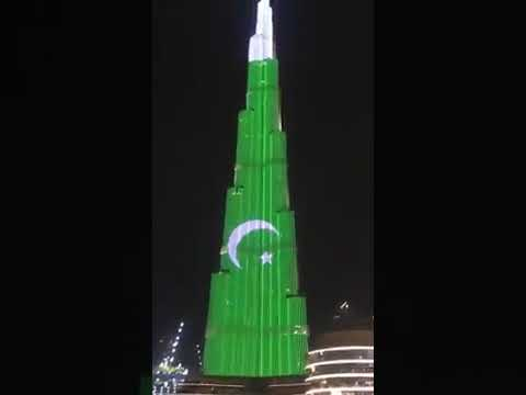 The Burj Khalifa Lit Up With The Pakistani Flag On The Occasion Of Pakistan Day