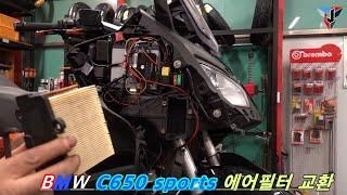 Sostituzione filtro aria Bmw C650 Sport
