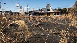 A holiday in Fukushima?