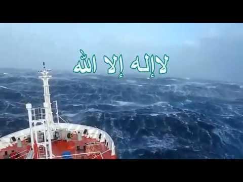 مناظر مخيفه اثناء البحث عن الطائرة الماليزية في المحيط الهندي