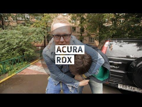 Acura RDX - Большой тест-драйв (видеоверсия) / Big Test Drive - Акура РДХ - UCQeaXcwLUDeRoNVThZXLkmw