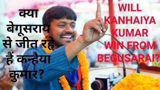 Kanhaiya Kumar talks about Lok Sabha elections, Begusarai || pro khabri news