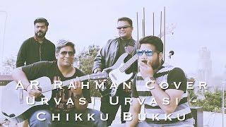 AR Rahman Cover | Urvasi Urvasi - Chikku Bukku |  - vinay.abhishek , Pop