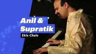 Anil  - songdew , Classical