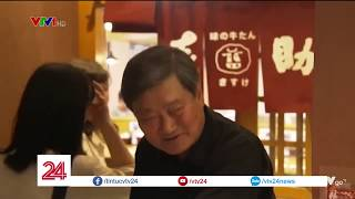 Người Nhật tăng giờ làm trước nghỉ lễ, sau nghỉ lễ, và cả trong kỳ nghỉ lễ | VTV24