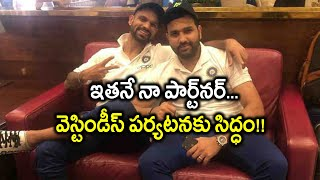India vs West Indies 2019 : Shikhar Dhawan United With Opening Partner Rohit Sharma At Airport