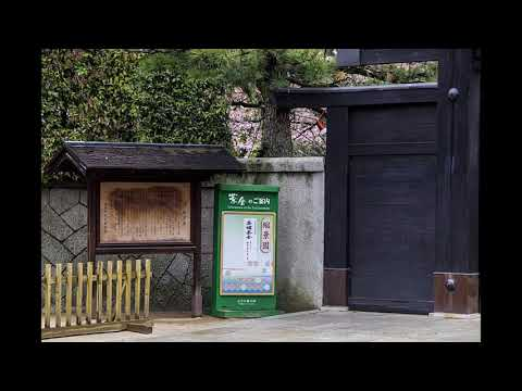 Sukkein Garden Free Photos