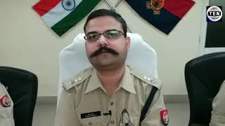 SSP Vaibhav Krishan Briefs Media over arresting of Criminal carrying bounty of 50 thousand | Noida