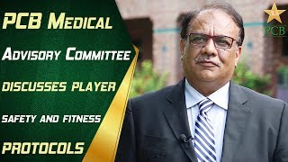 PCB Medical Advisory Committee discusses player safety and fitness protocols | PCB