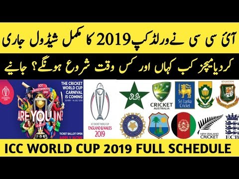 ICC Cricket World Cup 2019 Full Schedule | CWC 19 Fixture, Teams, Venues, Format,