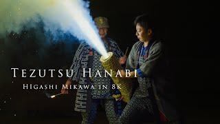 Tezutsu Hanabi - Higashi Mi...