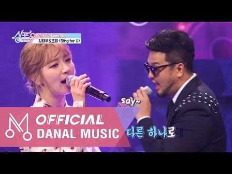 Sing for U (Feat. Choa AOA)