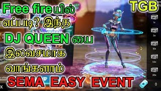 Free fire new events tricks | How to get Dj queen bundle and characters | Free fire tamil | TGB