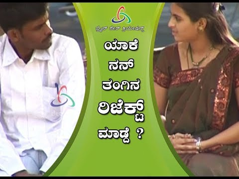 Kuribond - 58 | Why Did Kuri Reject His Sister | Kuribond Funny Video|