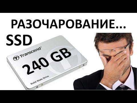 """SSD диск TRANSCEND 2.5"""" SSD220 240 Гб SATA III TLC TS240GSSD220S - UCHDYkazA3R8Lqt9x9M-GnkA"""