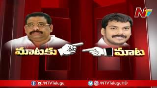 News Hour | Morning News | 20th August 2019 | Part 01 | NTV