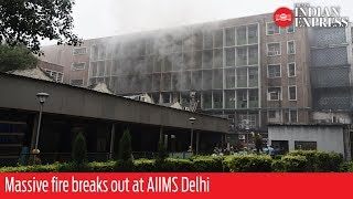 Massive fire breaks out at AIIMS Delhi, rescue operations underway