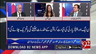 MUQABIL With Haroon Ur Rasheed | 29 July 2019 | Dr Moeed Pirzada | Alina Shigri | TSP