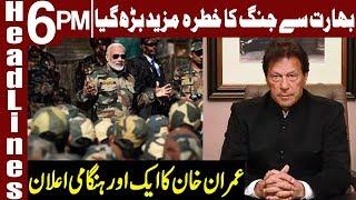 Another Big Announcement of Imran Khan | Headlines 6 PM | 22 August 2019 | Express News