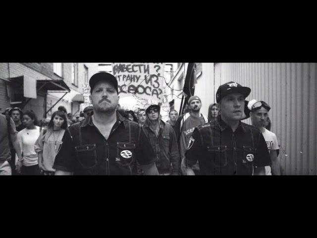 Bad Balance - Государство (2016)