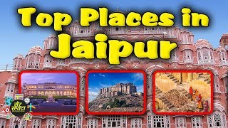 Top Places in Jaipur | Top Things to do in Jaipur | Tiger Reserve | Amber Fort