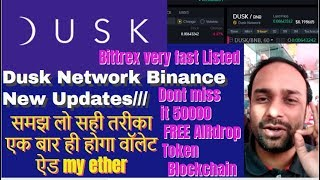 Dusk Network Binance Updates///bittrex very fast Listed | New Blockchain protocol free token