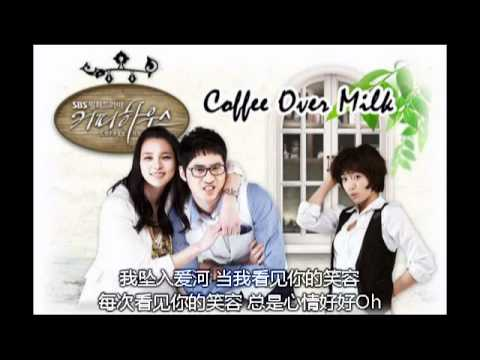 Coffee Over Milk (OST. Coffee House) [Feat. Lee Boram]