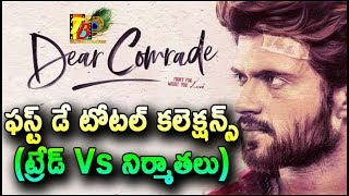 Shocking Trade Vs Producer: Dear Comrade First Day Total Worldwide Collections Trade And Producers