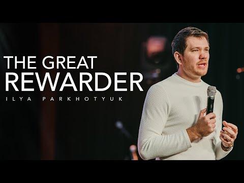 The Great Rewarder - Not like Other Gods  Ilya Parkhotyuk