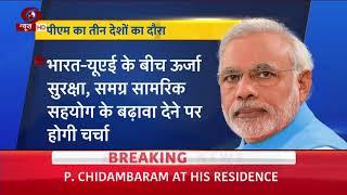 Prime Minister Narendra Modi's 3 nation Visit