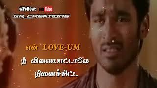 Watch Tamil WhatsApp status lyrics Kutty Movie Love