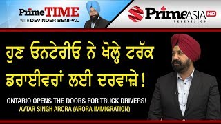 Prime Time (513) || Ontario Opens The Doors For Truck Drivers !