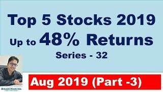 Top best Value Long Term Investment Picks Multibagger stocks 2019 series 32