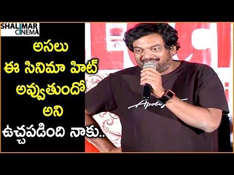Puri Jagannadh Funny Speech At Ismart Shankar Success Meet || Shalimarcinema