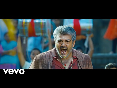 Arrambam - Adadada Arrambame Video | Ajith - UCTNtRdBAiZtHP9w7JinzfUg
