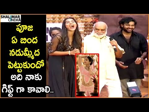 Director Raghavendra Rao Hilarious Speech At Valmiki Movie Press Meet || Shalimarcinema