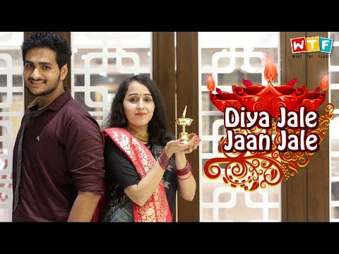 Diya Jale Jaan Jale | Indian TV Serial Logic | WTF | WHAT THE FUKREY
