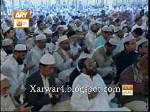 Mahe Ramzan Ho Mubarak