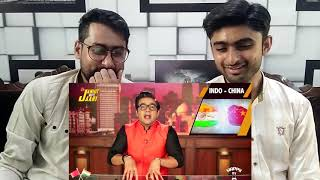 Pakistani Reaction To | India or China - Who is the next superpower? | PINDI REACTION |