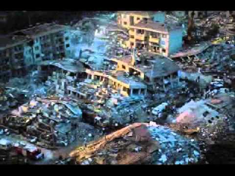 Kayahan - 17 Ağustos Depremi