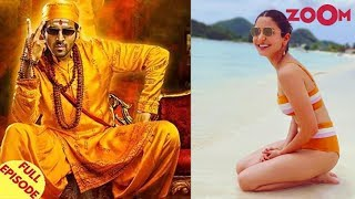 Kartik Aaryan shares the first look of Bhool Bhulaiyaa 2 | Anushka trolled for her Bikini picture