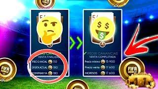 COMO GANAR MONEDAS RAPIDAS !!! TRADEO FIFA MOBILE !!! 100 % EFICAZ    FIFA 19 MOBILE