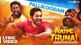 Video Trailer Natpe Thunai