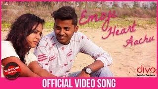 Emoji Heart Aachu (Official Video) | Santhosh Bala - santhoshbalaji , Alternative