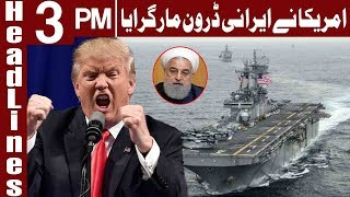 America Destroyed Iranian Drone | Headlines 3 PM | 19 July 2019 | Express News
