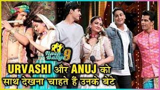 Urvashi Dholakia Twin Son's Want Their Mother To Date Anuj Sachdeva Again