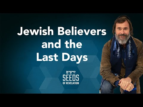 Jewish Believers and the Last Days