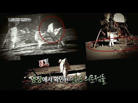 [서프라이즈] 달 착륙 영상은 스탠리 큐브릭이 연출한 것이다? 영화 '샤이닝' 속 숨겨진 메세지들! - UC8OUSYm-ztRAT6EE6VHPpGw