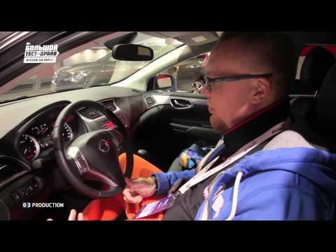 Nissan Sentra 2014 (+ Nissan Pathfinder 2014) - Большой тест-драйв, Дневники ММАС 2014 - UCQeaXcwLUDeRoNVThZXLkmw
