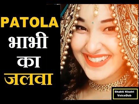 Patola Bhabhi Ka Jalwa - Madlipz Haryanvi Funny Dubbing Video By Shakti Khatri Official